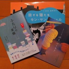 雑司ヶ谷の本屋さん「ひぐらし文庫」へ
